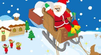 【絵本読み聞かせ】サンタさんのいちねんかん(7分27秒)