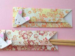 折り紙 ネズミの箸袋(箸入れ) 1枚 折り方
