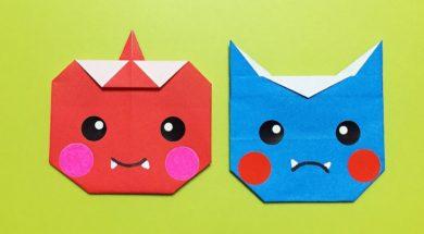 【折り紙】節分の鬼の簡単でかわいい折り方