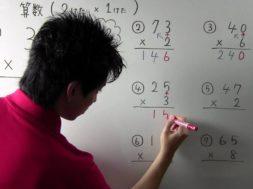 かけ算 2ケタ×1ケタのひっ算 小学3年生 算数