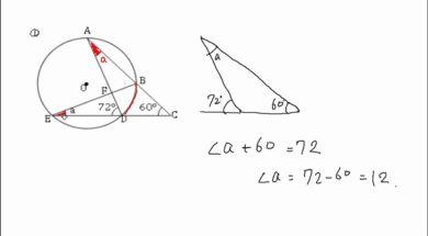 【中学3年 数学】円周角の定理 問題③