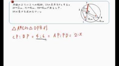 【中学3年 数学】相似な図形の対応する辺を求める②