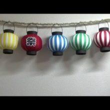 (画用紙)夏の飾り 可愛い!提灯の作り方